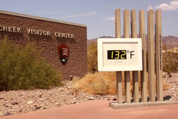Адская жара: Зафиксирован планетарный температурный рекорд