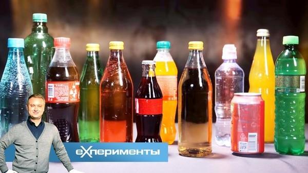 Что такое газированная вода: Эксперименты