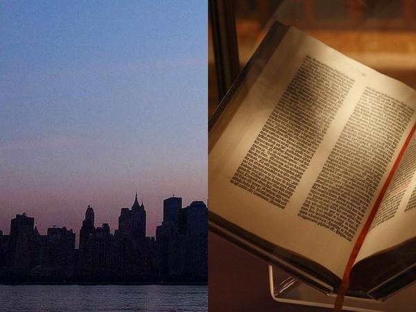 День в истории: 14 августа - Первая книга и сбой электросетей