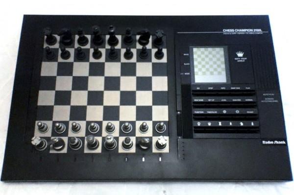 День в истории: 7 августа - Первый компьютерный шахматный турнир и Джек Потрошитель