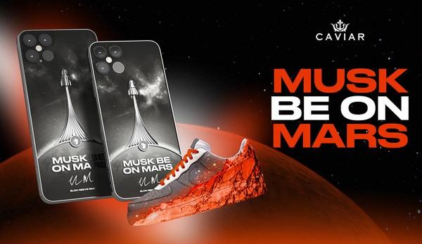Эксклюзивные марсианские iPhone 12 появились в продаже до анонса