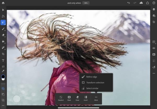 Photoshop научат искать отфотошопленные фото