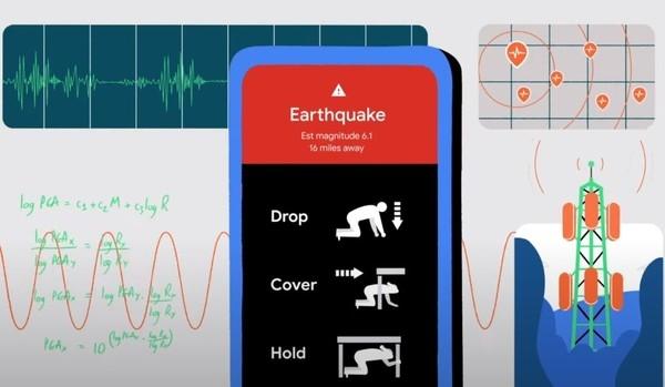 Смартфоны на Android предупредят о землетрясениях
