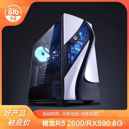 Xiaomi выпустила доступный игровой компьютер