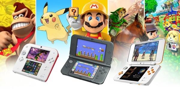 Nintendo прекратила производство карманной приставки 3DS