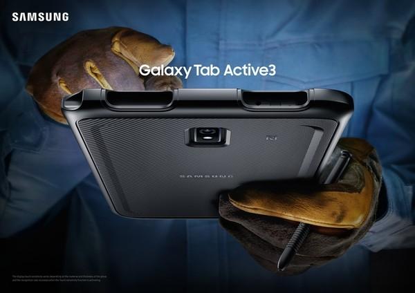 Samsung представила защищенный планшет Galaxy Tab Active3
