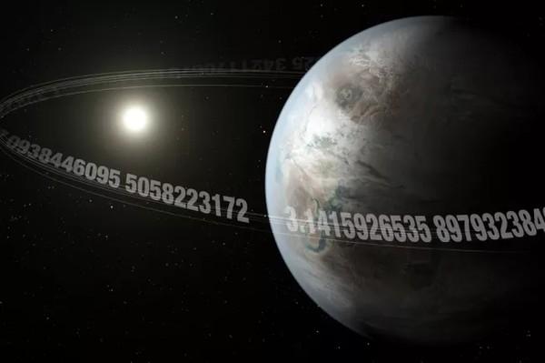 В космосе найдена Пи-планета