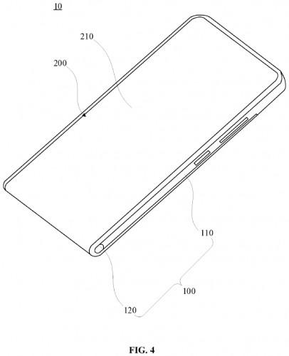 Xiaomi запатентовала смартфон с выдвижным гибким дисплеем