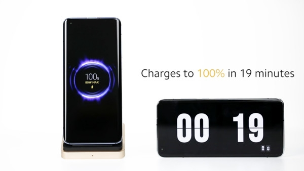 Xiaomi анонсировала новую скоростную беспроводную зарядку