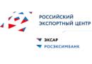 Конкурс «Экспортер года» поддержит «Деловая Россия»