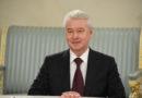 Собянин: Москва избежит повторного локдауна
